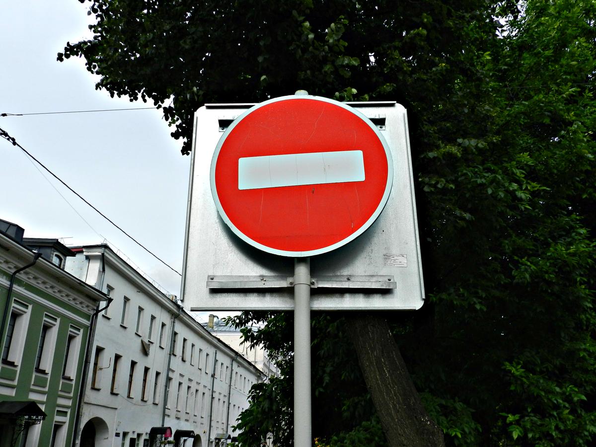 В Ярославле ограничат движение транспорта