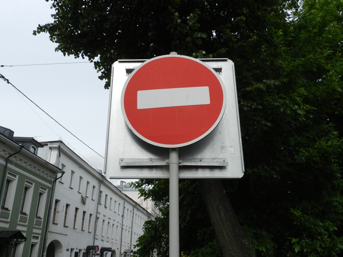 В центре Ярославля из-за мотофестиваля ограничат движение транспорта