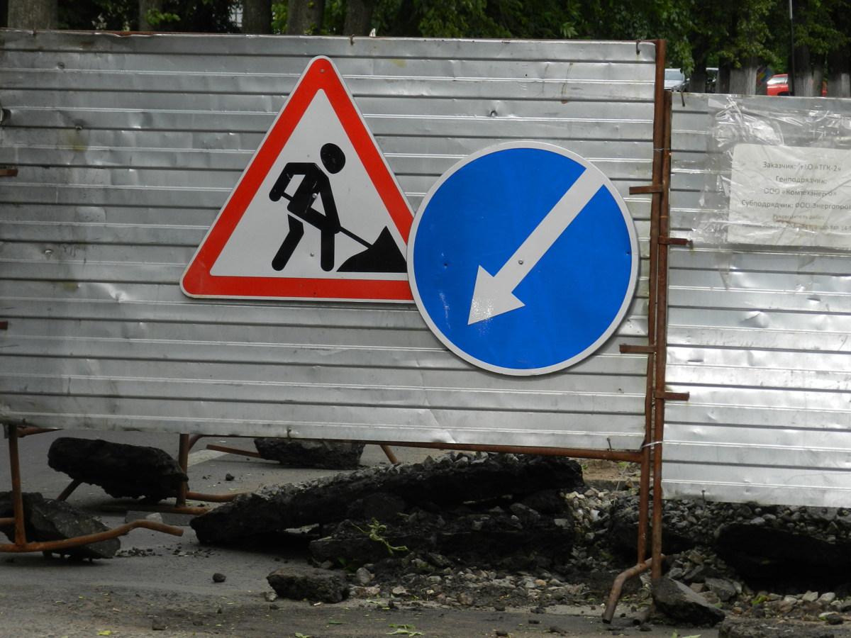 В Ярославле из-за снятия асфальта перекрывают улицу Гагарина
