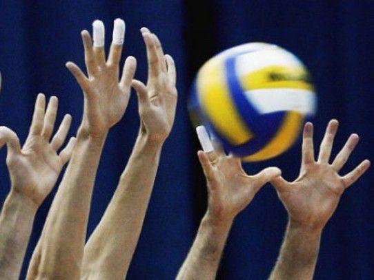 «Ярославич» начал новый сезон с поражения от прошлогоднего финалиста