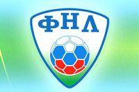 Футболисты «Шинника» начинают готовиться к весенней части первенства ФНЛ