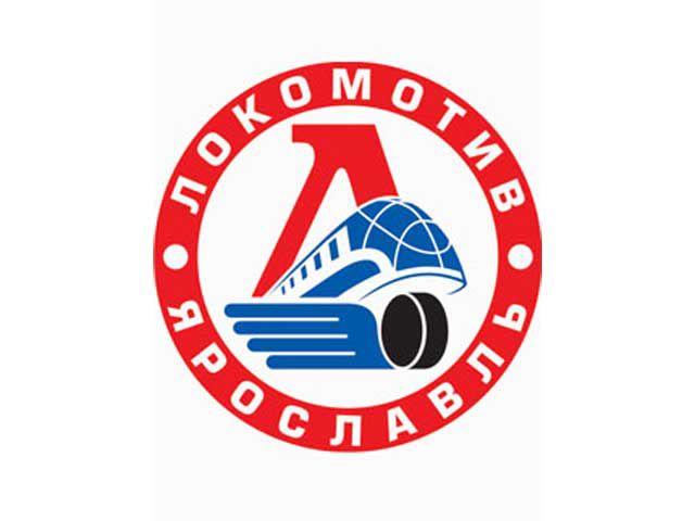 «Первый Ярославский» будет показывать все выездные матчи «Локомотива»
