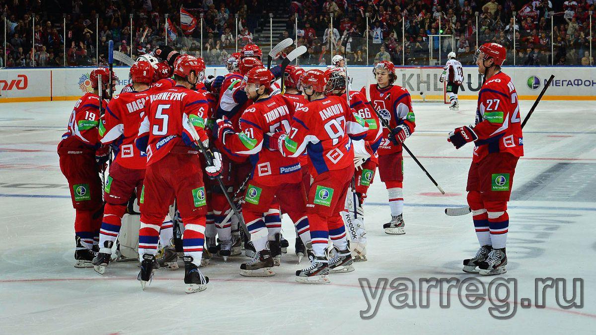«Локомотив» определился с соперниками на сбор в Швейцарии