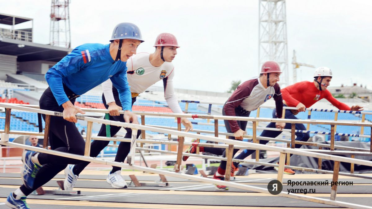 ФОТО: в Ярославле стартовал чемпионат по пожарно-спасательному спорту