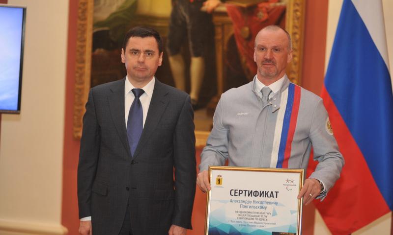 Ярославский тренер призера Олимпиады удостоен государственной награды