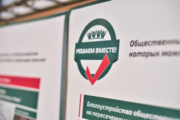 Дмитрий Миронов: 200 объектов программы «Решаем вместе!» уже в работе