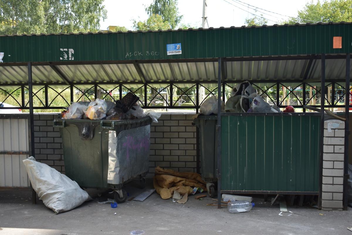 Мэр Ярославля в прямом эфире уволил директора муниципального управдома