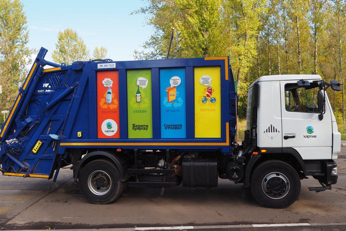 70 тысяч ярославцев получат льготу на оплату услуги по вывозу мусора