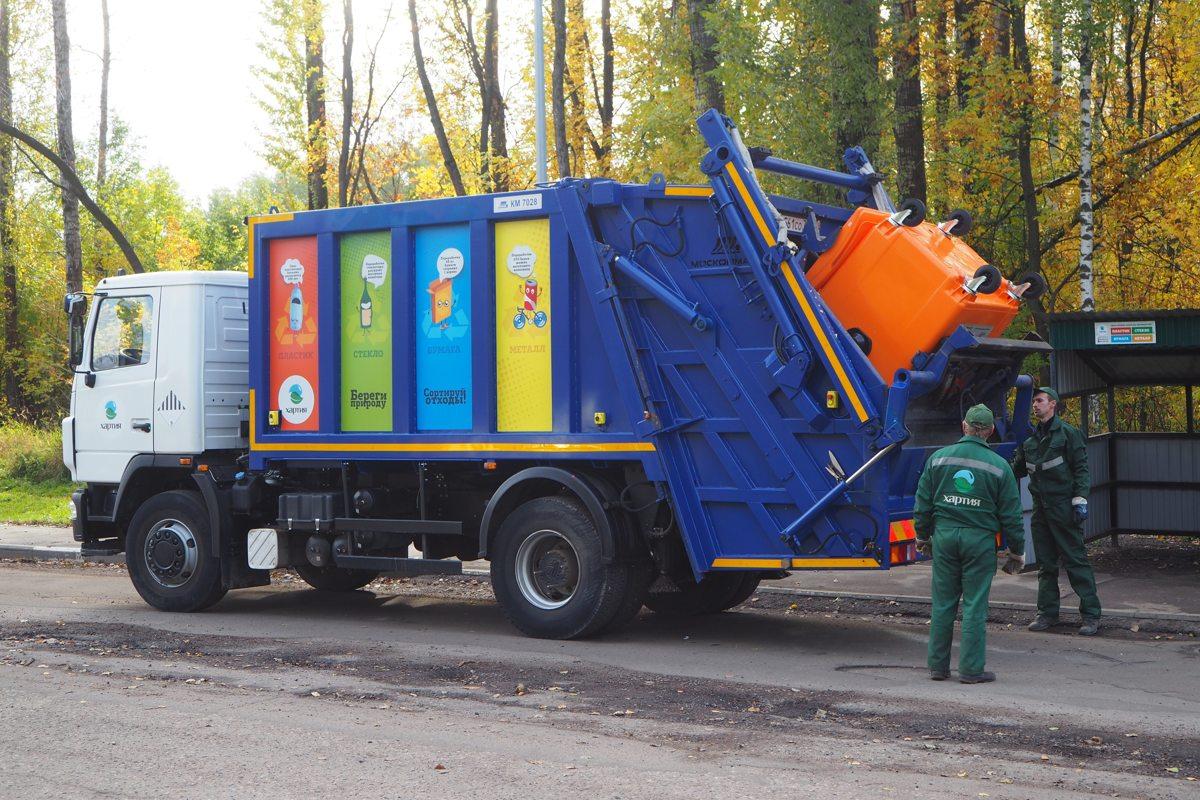 В Ярославле начали собирать мусор раздельно