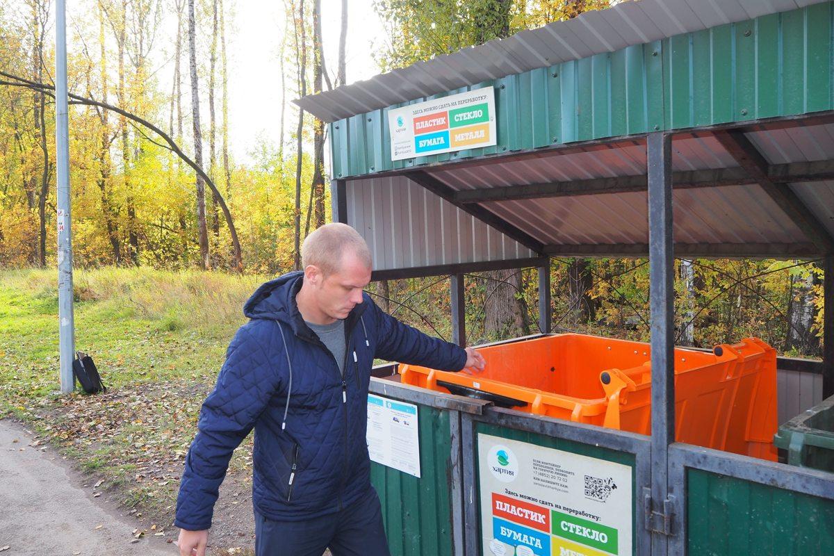 В Ярославской области установлено более 550 спецконтейнеров для раздельного сбора отходов
