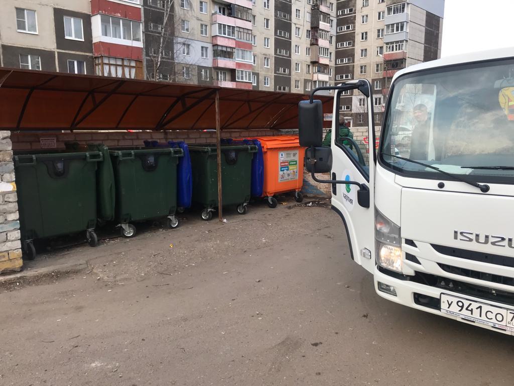 В Ярославской области изменится тариф за коммунальные услуги по обращению с ТКО