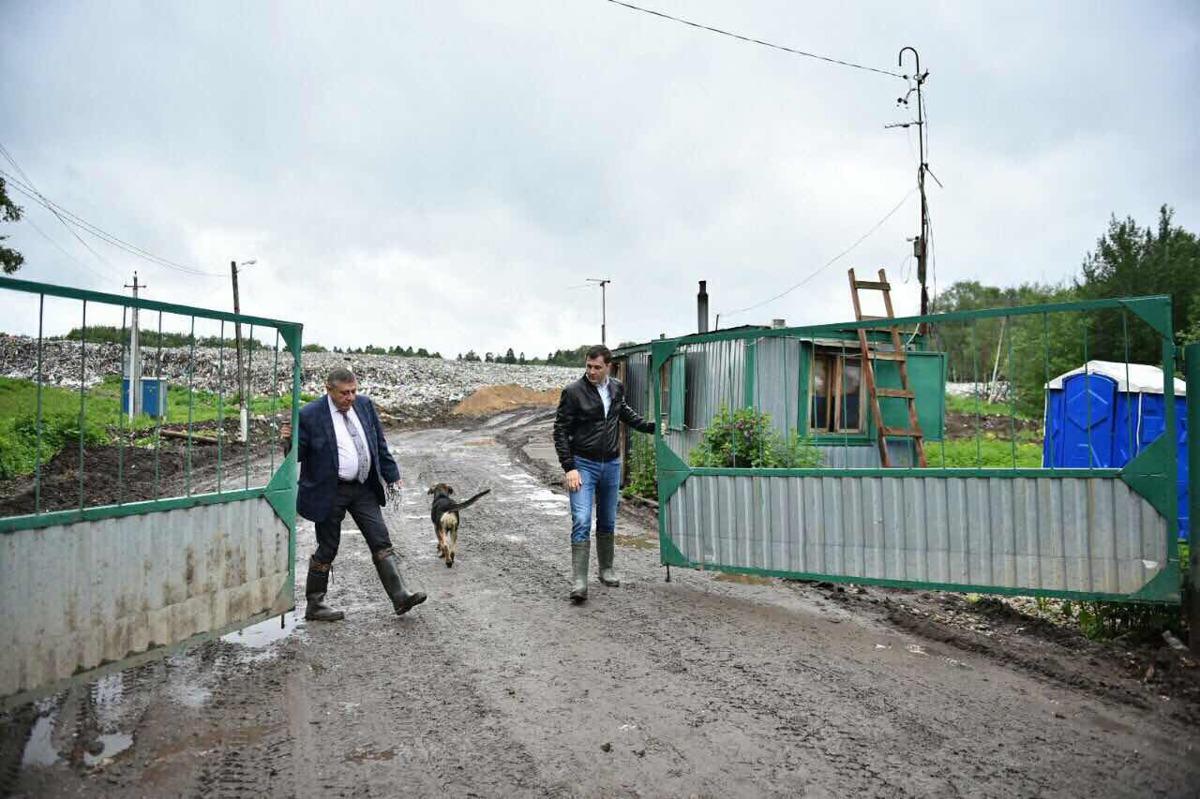 Проект рекультивации полигона в Ярославской области направлен на госэкспертизу в Росприроднадзор