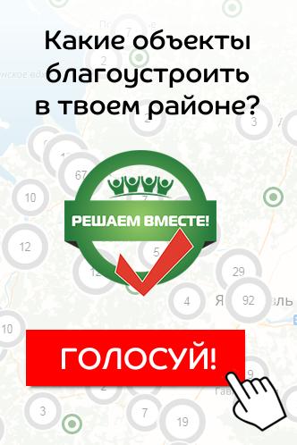 В Рыбинске в рамках губернаторского проекта проведут ремонт в спортивных школах и комплексах
