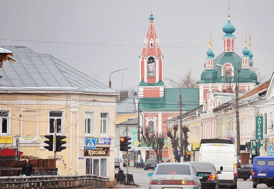 Переславль вошел в топ-5 малых городов России, популярных для поездок с детьми