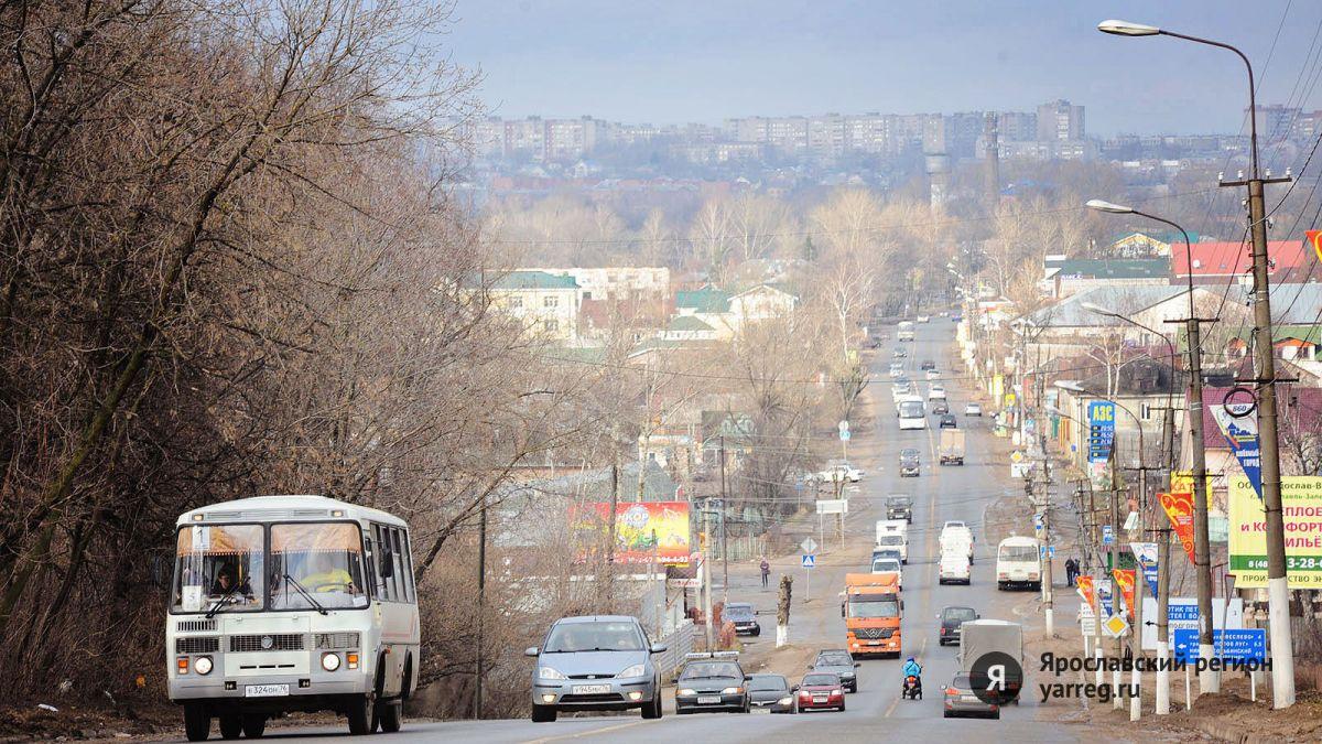 В Переславле начали строить новую дорогу