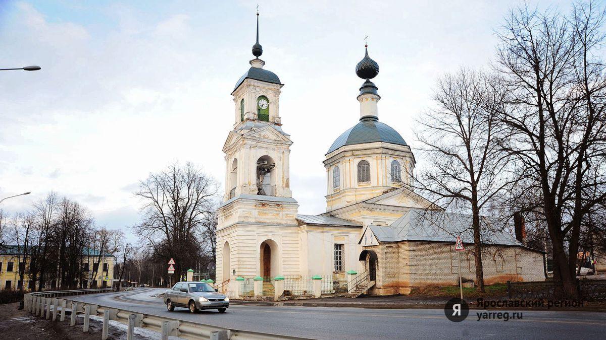 Мусорная проблема в ярославском селе была решена после вмешательства властей