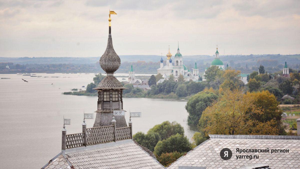 Выходные в Ярославской области: куда сходить 12 – 13 октября