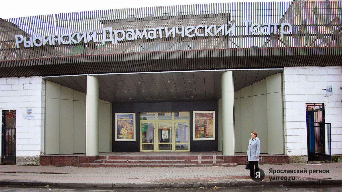 В Рыбинске прорвало трубы горячего водоснабжения