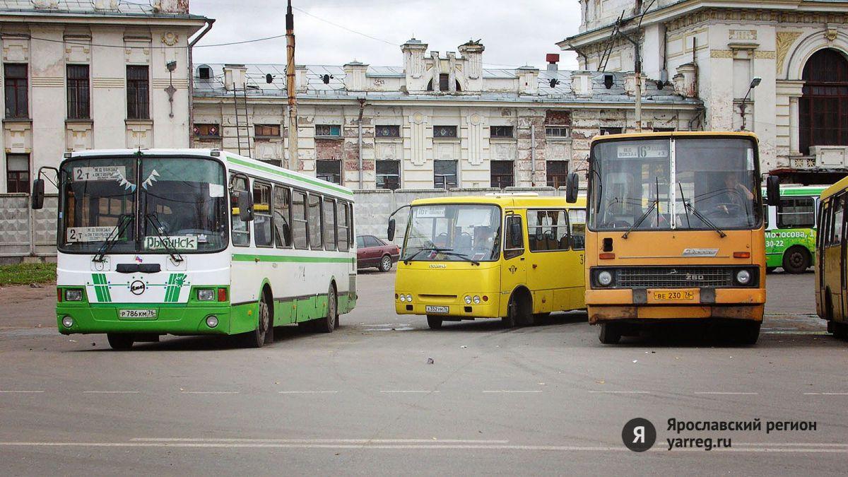 В Рыбинске из-за ремонта ограничат движение транспорта в центре города