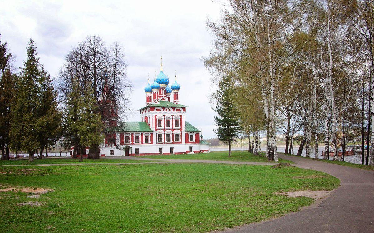 Пять проектов из Ярославской области получат гранты на реализацию