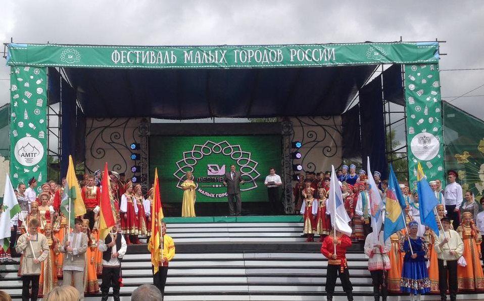 В Угличе состоялся фестиваль малых городов России