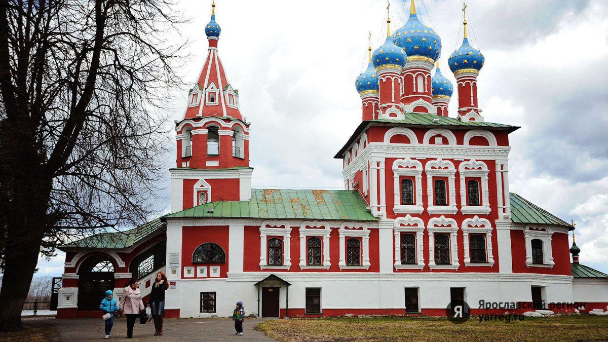 В Угличе проходит выставка Надежды Лавровой