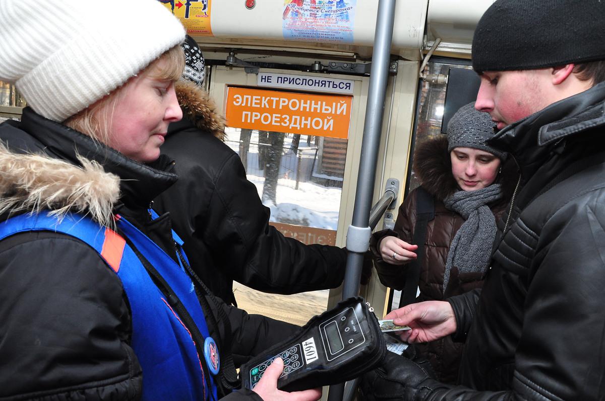 В ярославском транспорте введут электронную систему оплаты проезда