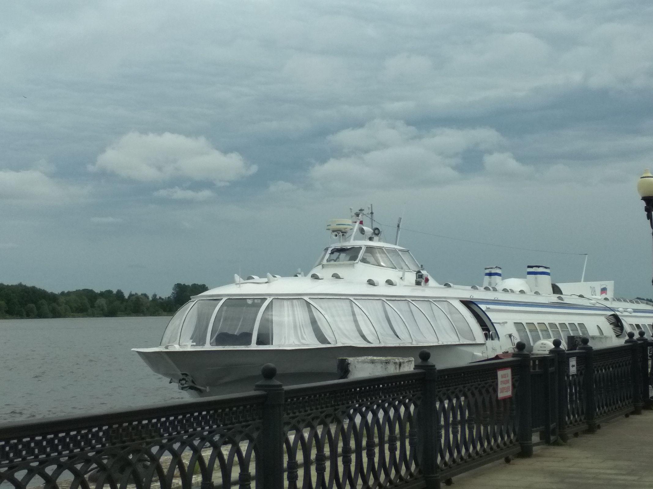 Оформить лицензию на перевозку пассажиров водным транспортом можно на госуслугах