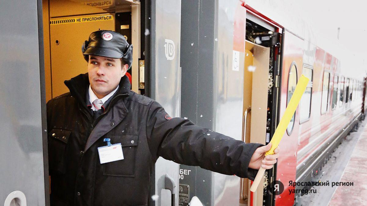 На ярославских вокзалах установят интроскопы