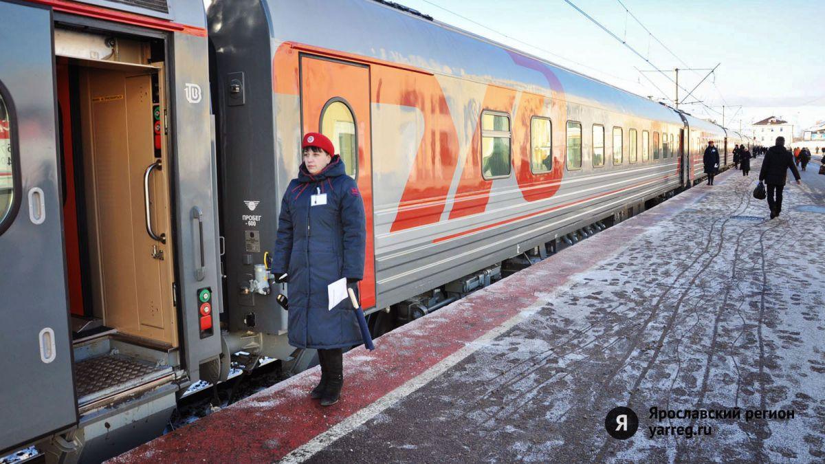 120 школьников Ярославской области отправятся в «Вагоне знаний» в Москву