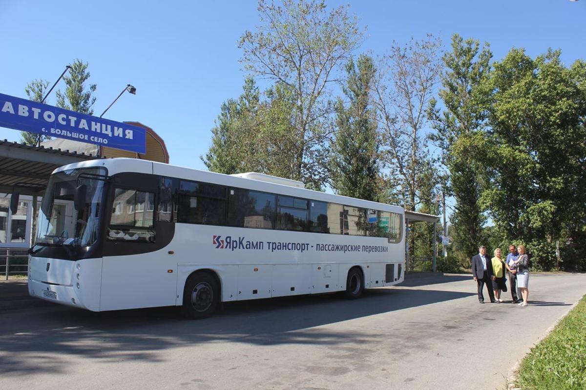В Ярославской области для удобства жителей синхронизированы два автобусных маршрута