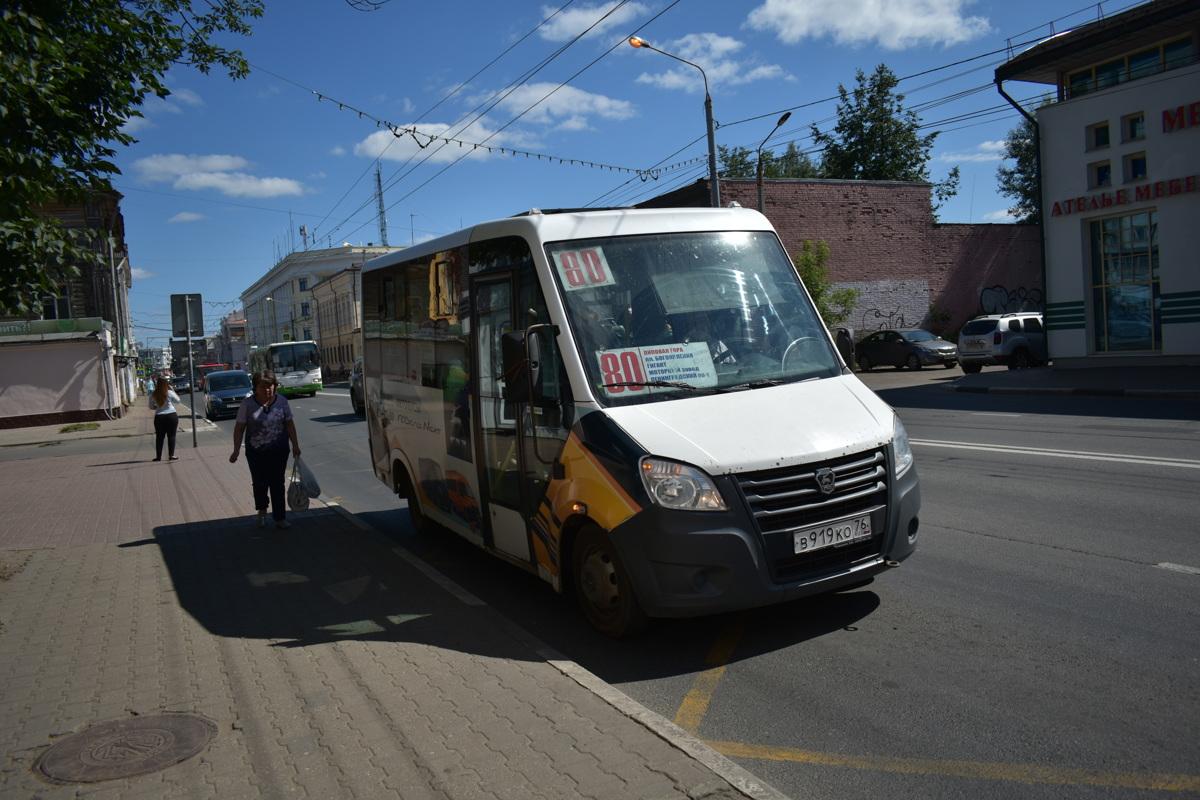 Власти Ярославля переведут маршрутки на регулируемый тариф