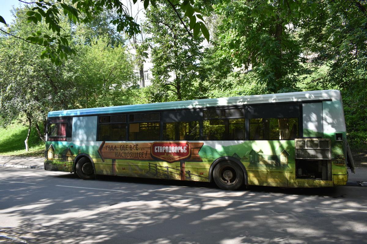 В Ярославле у двух городских автобусов меняется расписание