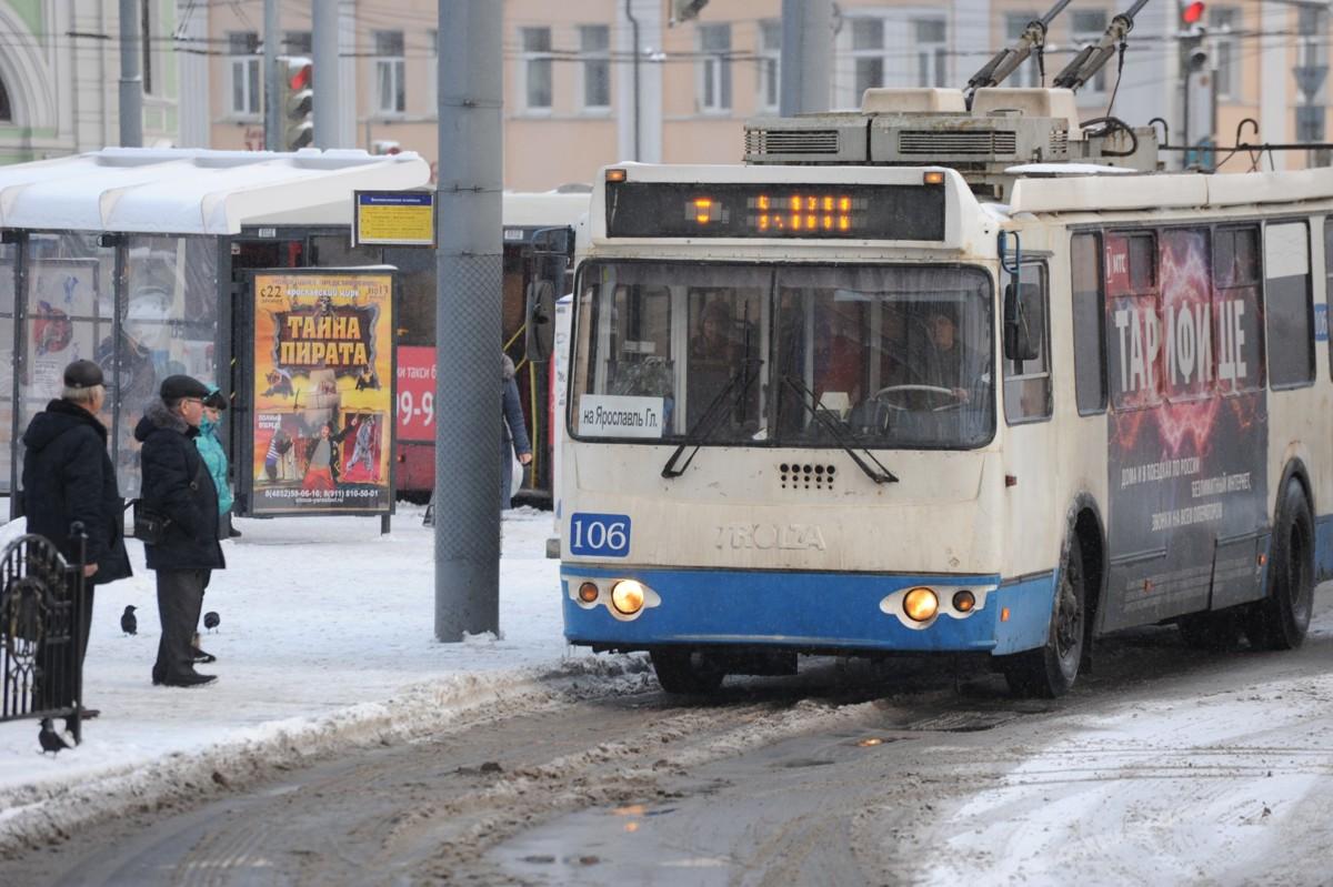 В Ярославле водитель троллейбуса оказала помощь травмированному ребенку