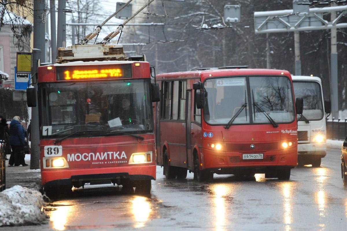 В Ярославле наградили водителя троллейбуса, спасшую мальчика