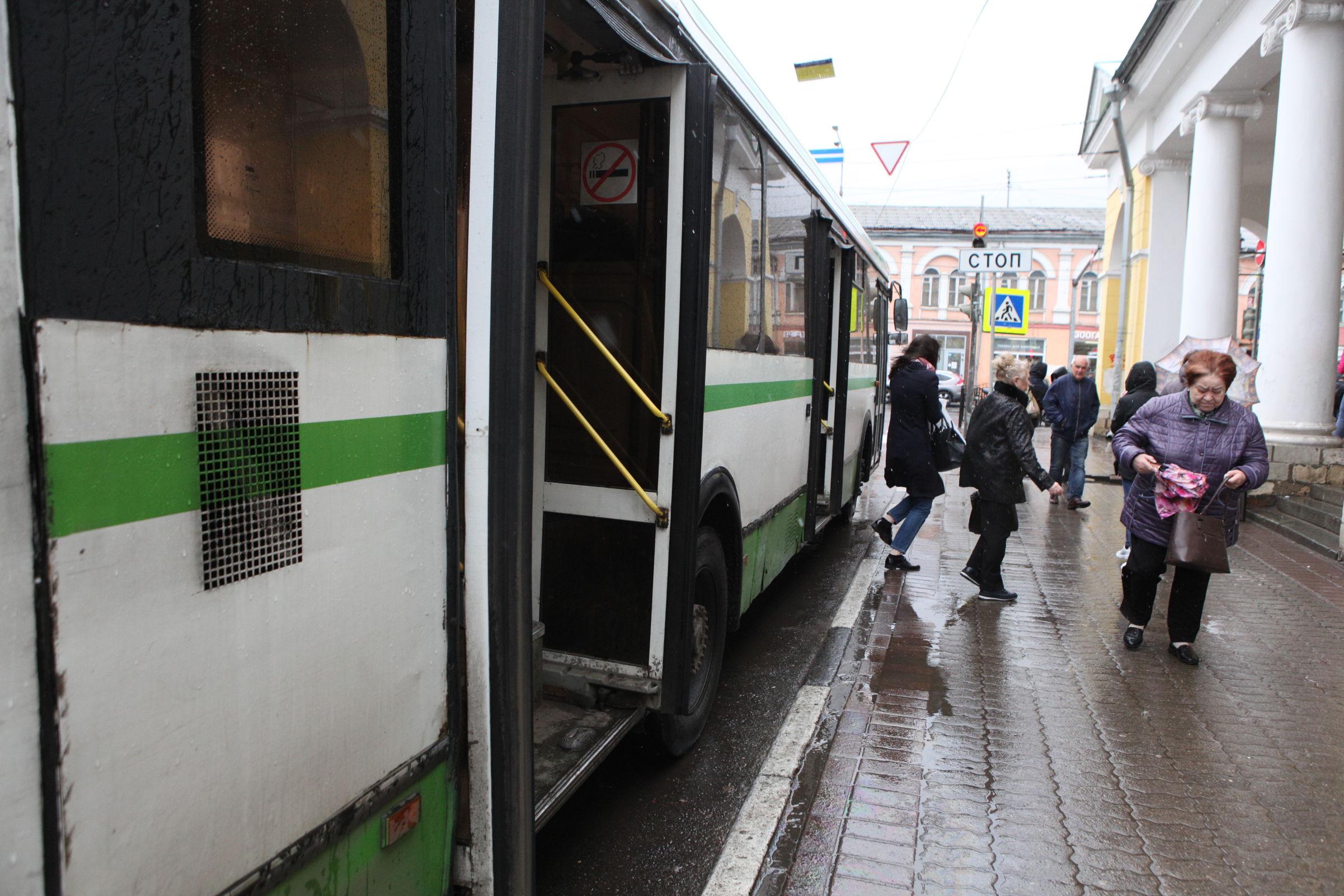 В Ярославле изменится расписание трех автобусов