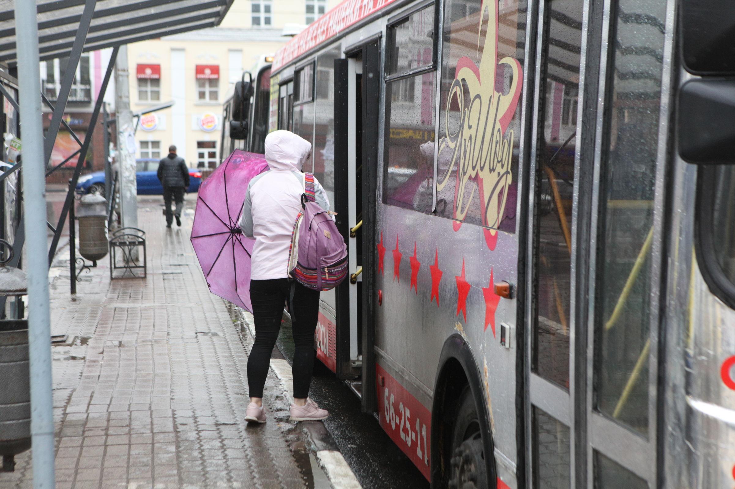 В Ярославле изменится расписание автобусов №11