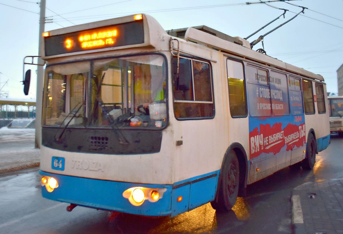 В Ярославле появится новый троллейбусный маршрут