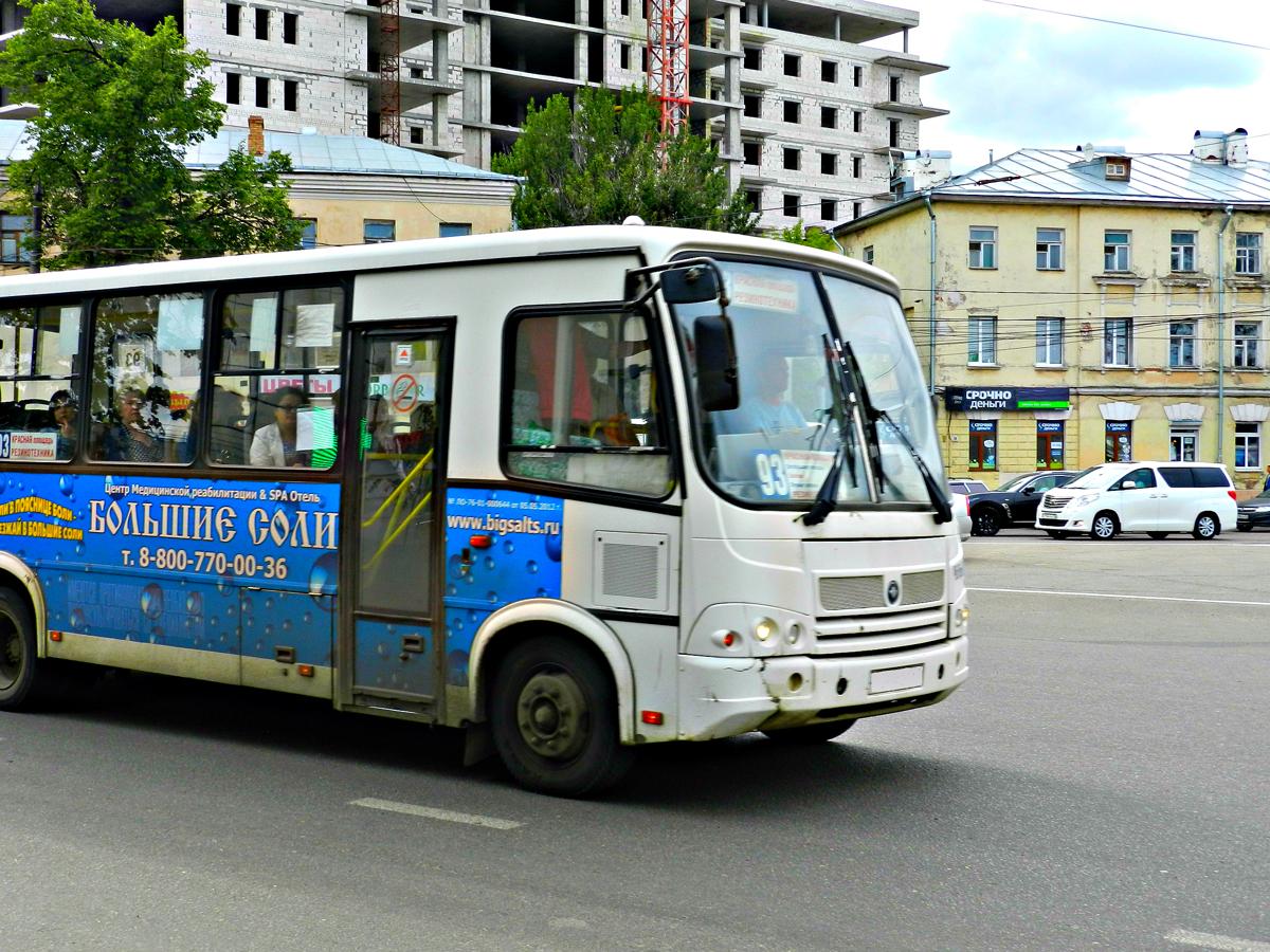 Власти Ярославля рассказали о новых ценах и датах повышения проезда в маршрутках