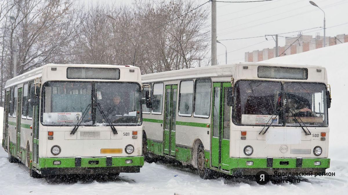 В Ярославле изменится расписание движения автобуса
