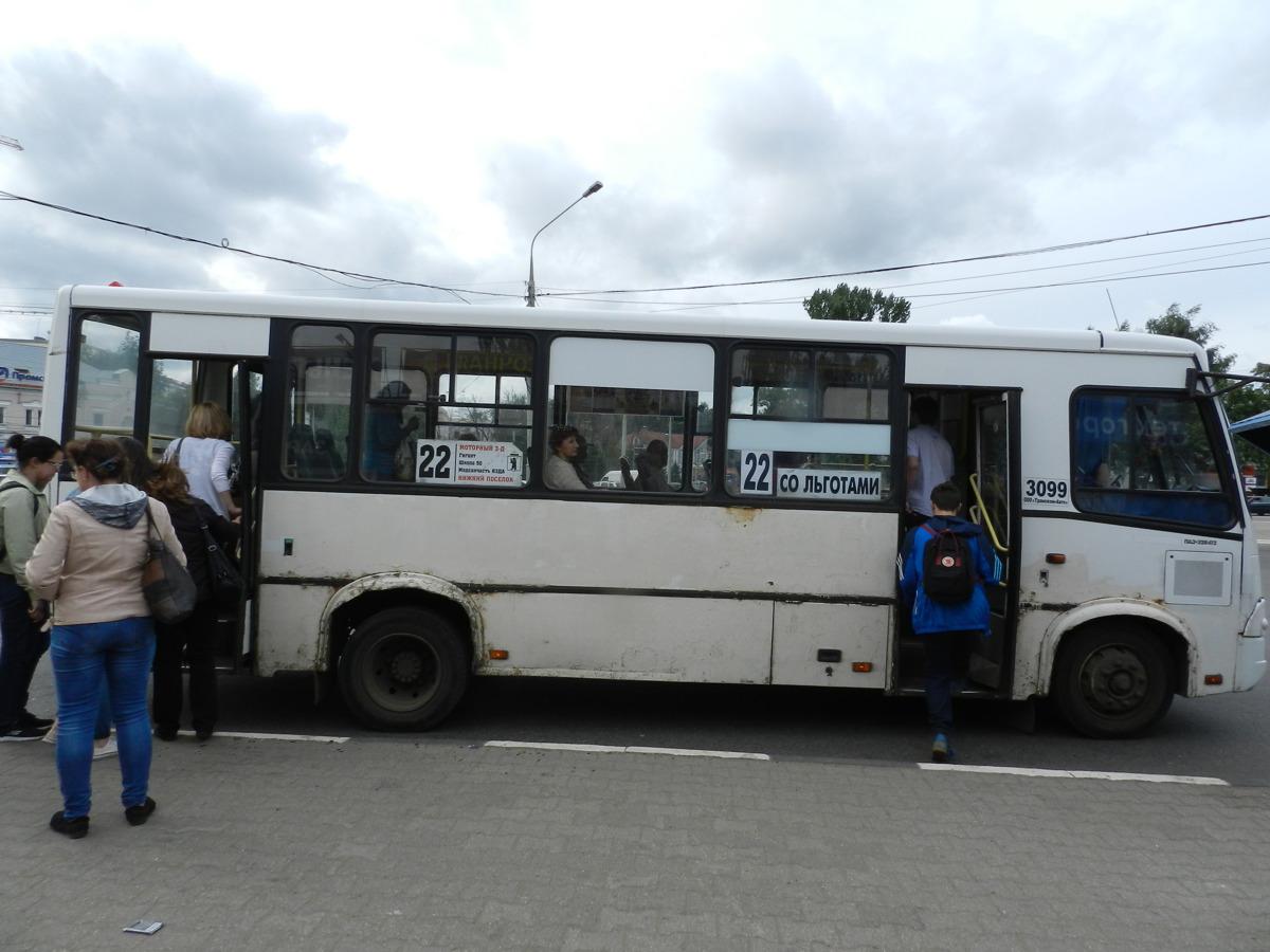 В Ярославле до 1 апреля 2018 года все маршрутки заменят на новые