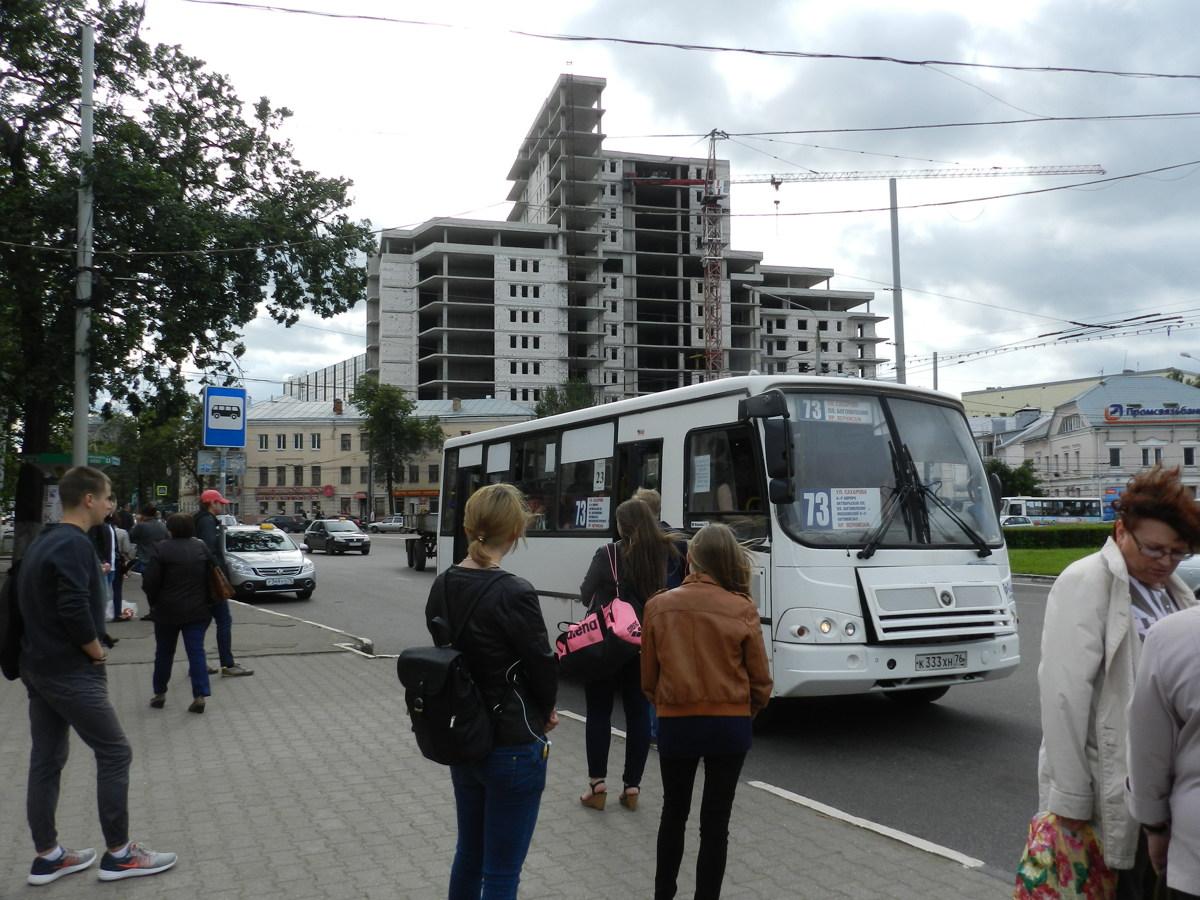 Ярославцы признались, что стали опаздывать на работу осенью