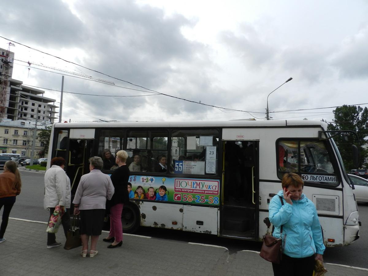 На ярославских маршрутчиков заведено дело за повышение цен на проезд