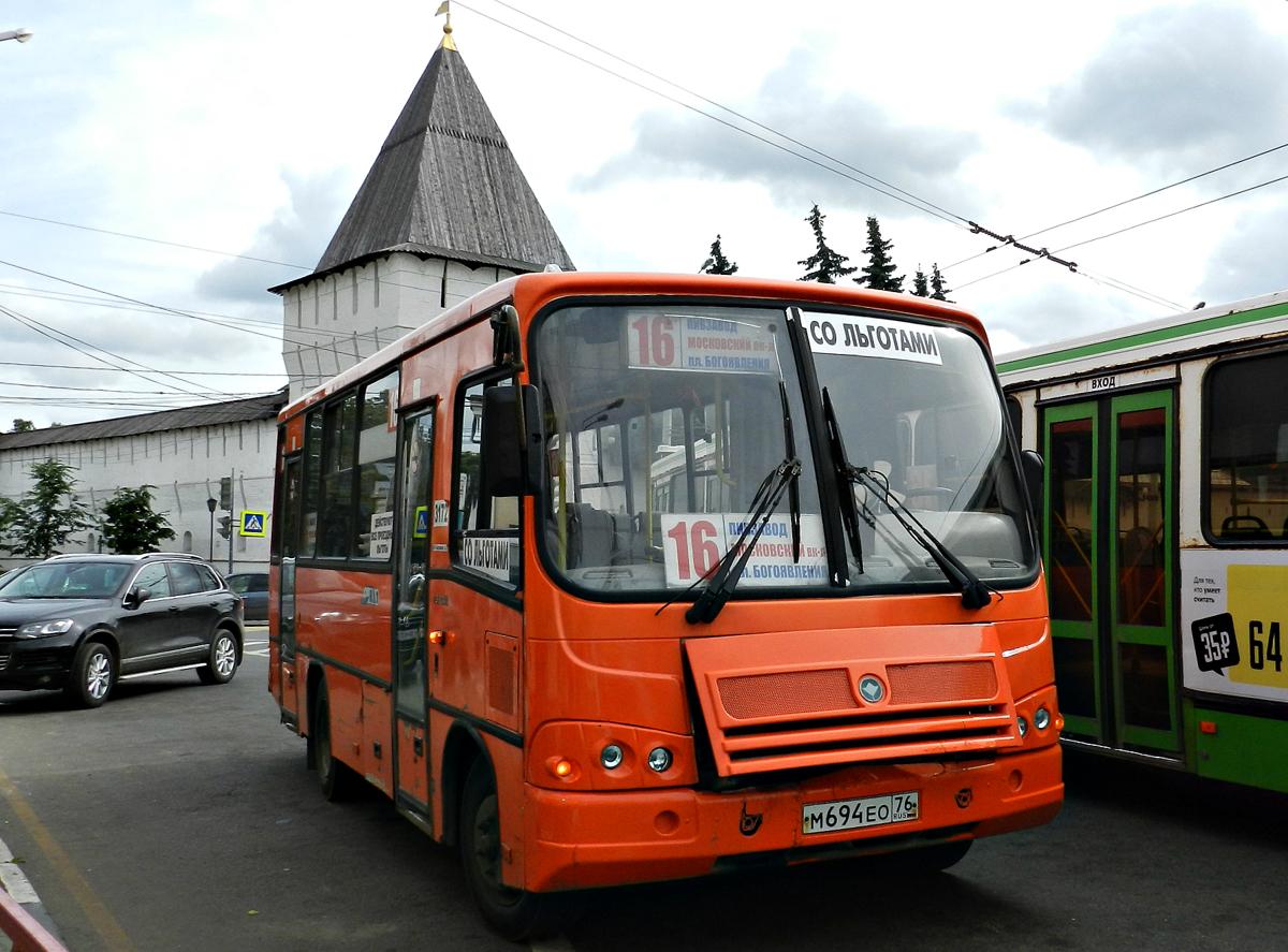 На ярославских маршруточников, не объяснивших подорожание проезда до 26 рублей, завели дело