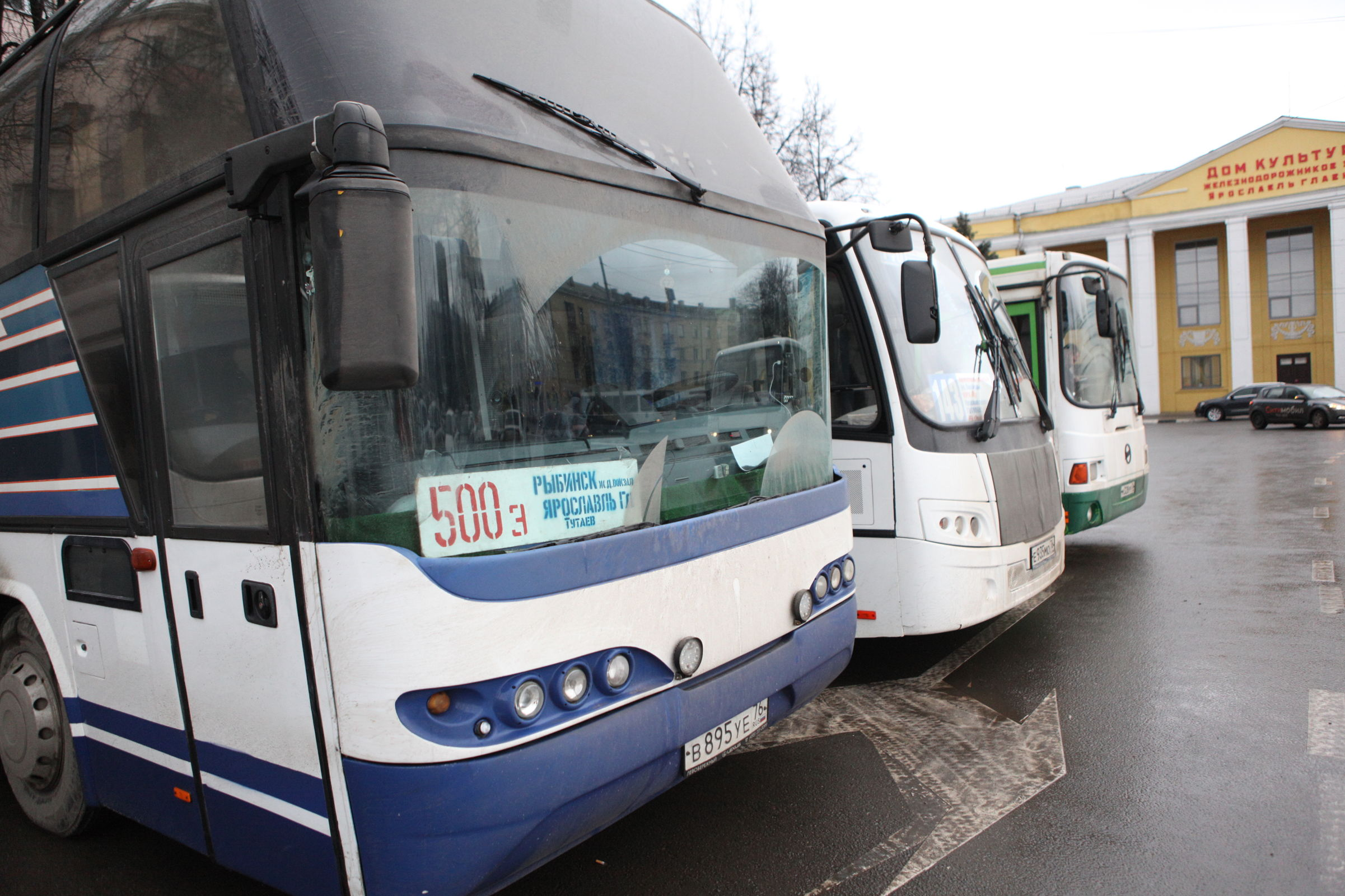 В Ярославской области с начала года в ДТП с автобусами пострадали более 80 человек, двое погибли