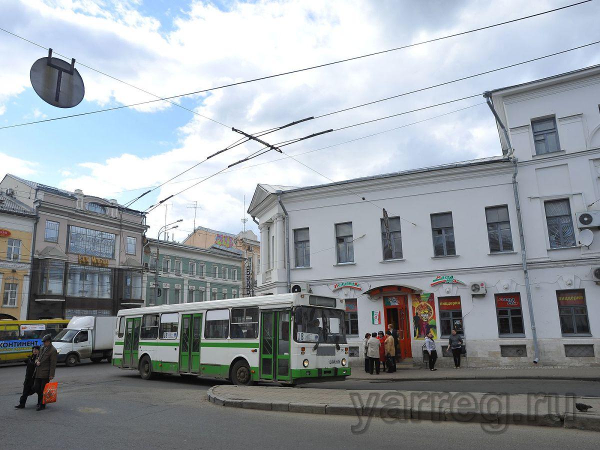 В Ярославле изменился маршрут одного из автобусов