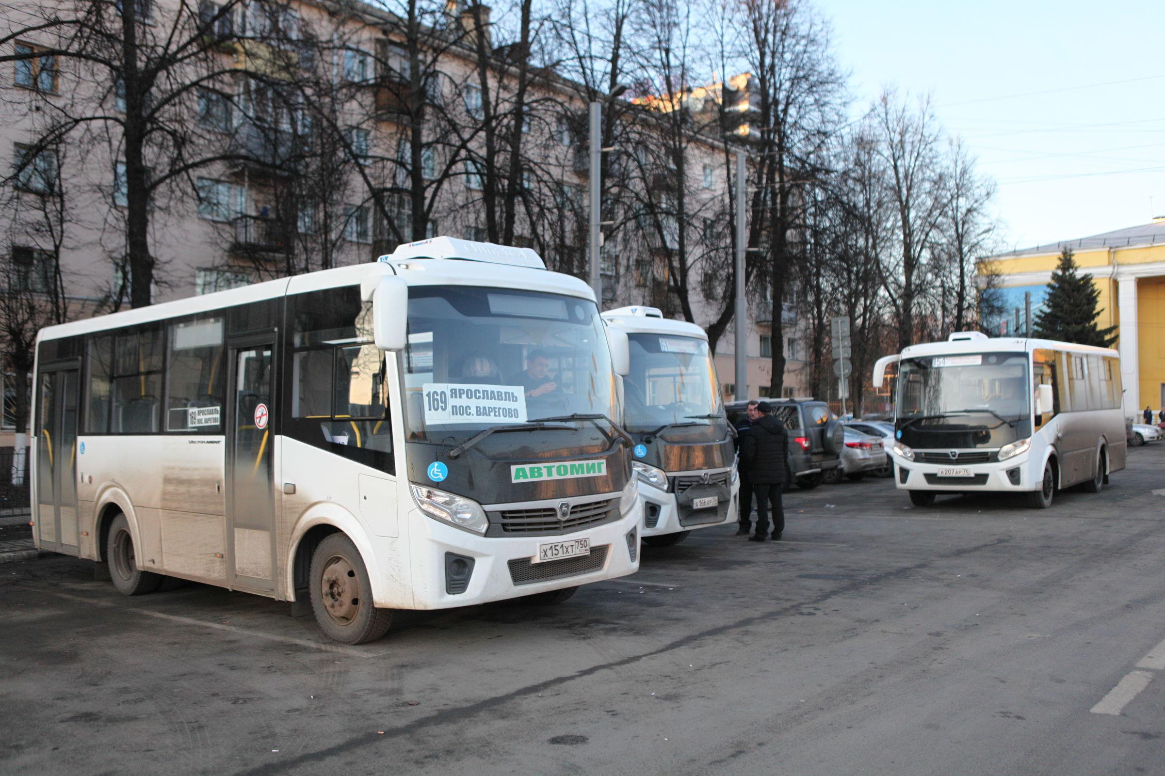 Количество автобусных рейсов в Ярославской области увеличили