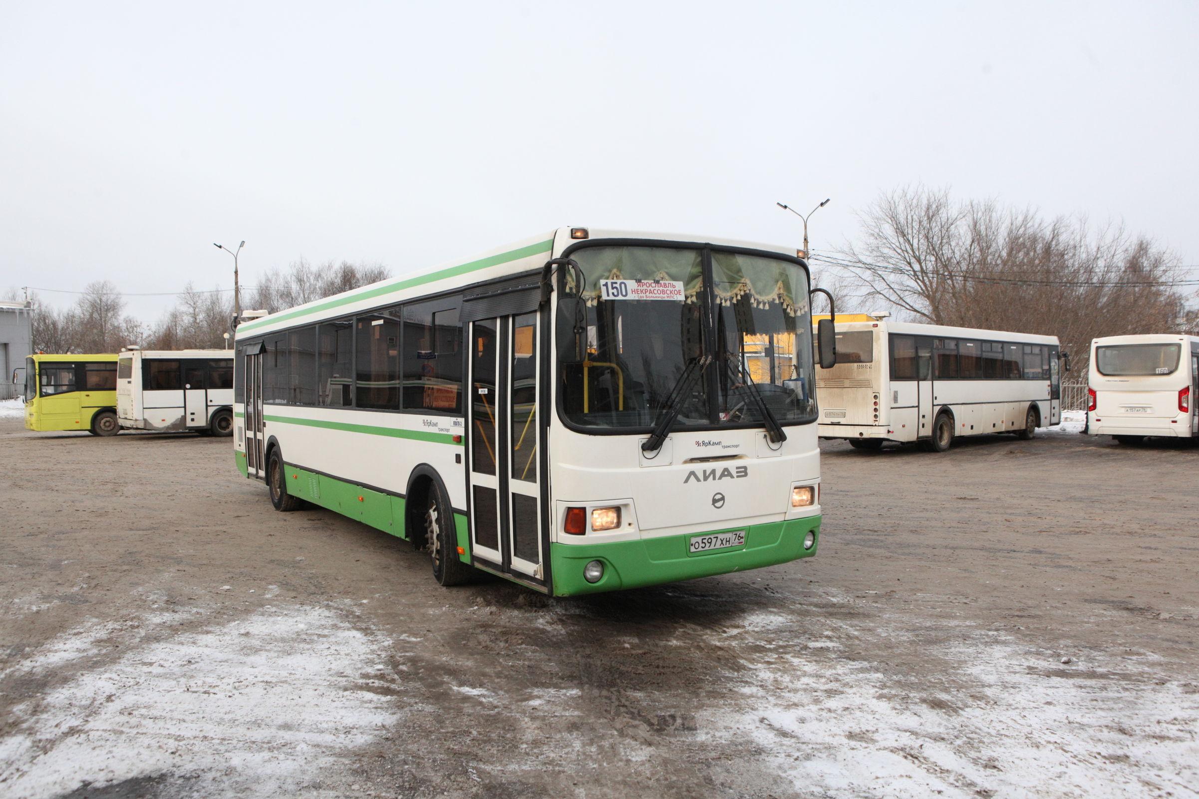 В следующем году в Ярославле оптимизируют маршрутную сеть транспорта