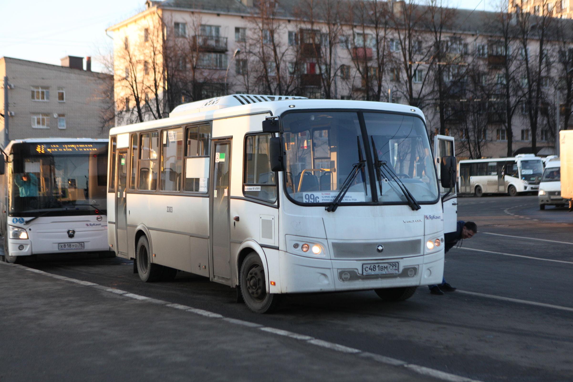В Ярославле сократят количество маршруток