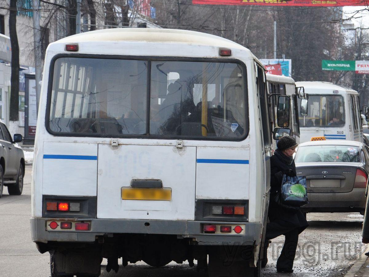 В Ярославле повышается плата за проезд в маршрутках?